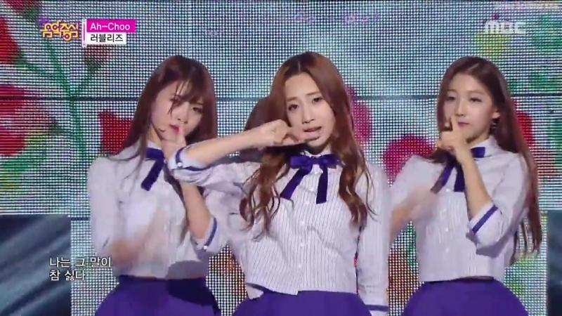 [Sub IndoKara] Show Music core Lovelyz - Ah-Choo (24 Oktober 2015)