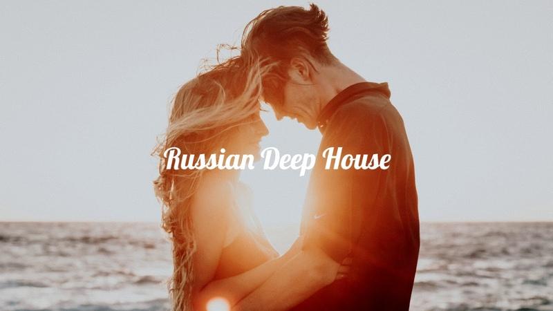 Баста feat. Алсу - Мы с тобой (Alex Spite Remix)