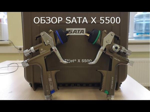 Обзор SATA X 5500 первый на Руси. часть.1