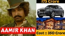 10 Ridiculously Expensive Things That Aamir Khan Owns