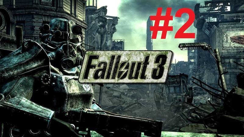 Прохождение Fallout 3 2 КОЗА и Побег из рая (без комментариев)