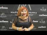 Хабаровск Мастер-класс Марины Ананьиной NOVOGODNYA ZHARA 2 сезон Трансформация