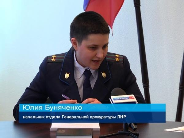 ГП признала потерпевшими от действий киевских силовиков в Донбассе более трех тысяч жителей ЛНР