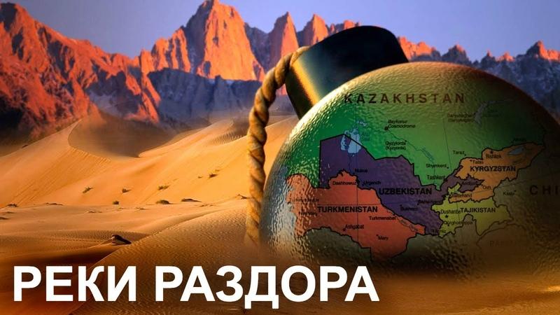 В ПОДБРЮШЬЕ РОССИИ НАЗРЕВАЕТ ВОЙНА | узбекистан таджикистан киргизия казахстан средняя азия путин