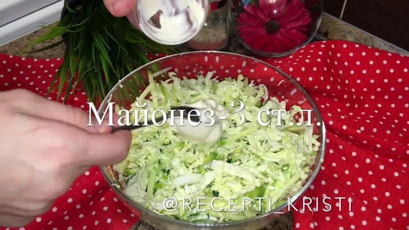 Обед • Зелёный салат с авокадо