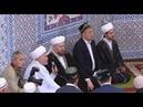 Мусульмане всего мира отметили священный праздник Ураза байрам