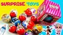 Сюрприз игрушки Киндер сюприз, Чупа-Чупс яйцо и кукла LOL