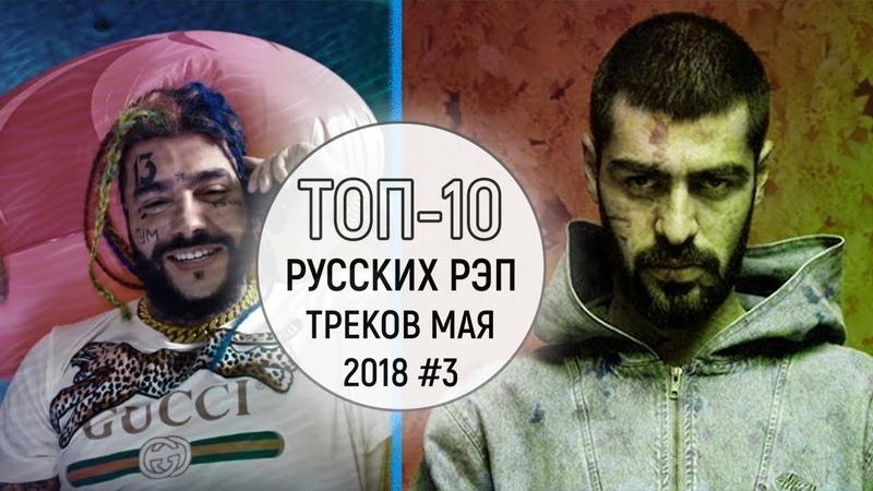 Физрук Fizruk 1 сезон 2 серия смотреть онлайн или скачать