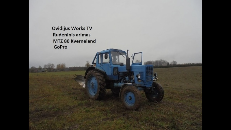 MTZ 80 Kverneland GoPro Rudeninis Arimas
