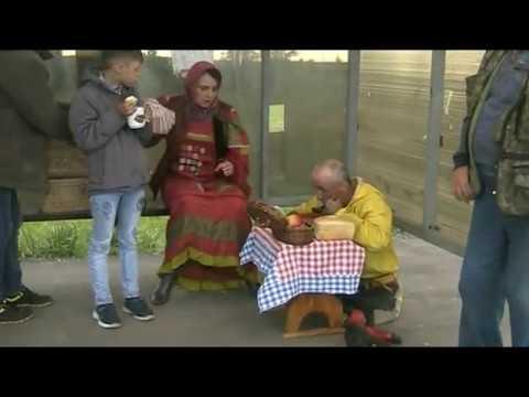 ломка стереотипов Тёплая встреча в деревне Тарханово