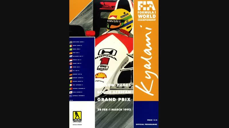 F1 1992. 01. Гран-При Южной Африки, гонка