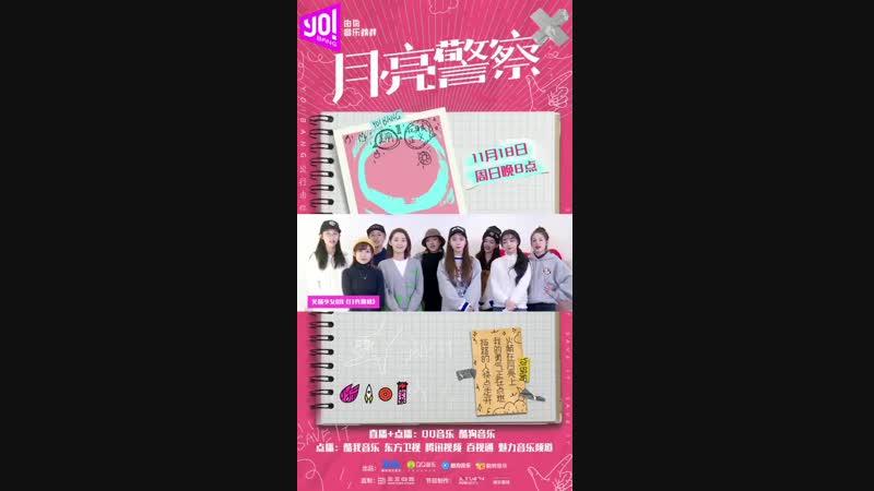 [SNS] 181118 Yobang Update @ XuanYi Meiqi