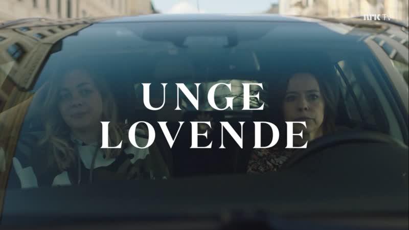 [3x1] UNGE LOVENDE