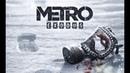 Roadkill - Metro Exodus под музыку made by Figaro