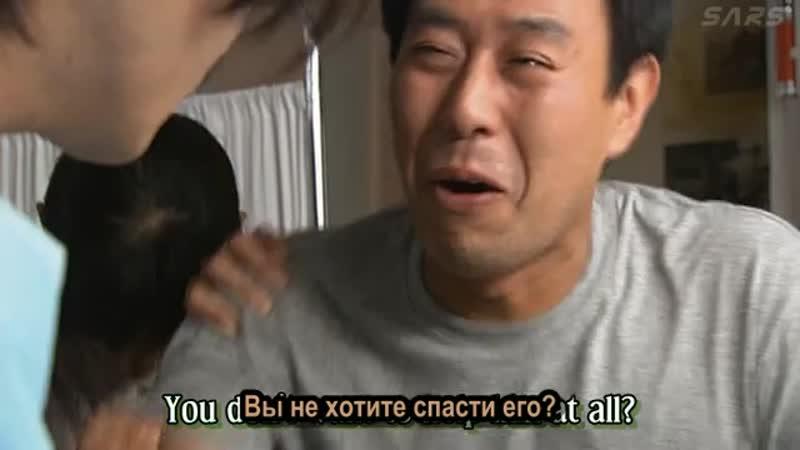 2003 Клиника доктора Кото 1 сезон Dr Koto Shinryojo 1 season 08 11 Субтитры