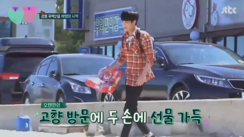 [ENG] KIM JONGHYUN CAN YOU NOT BE THAT CUTE! 종현아 그렇게 귀여운거 진짜 반칙하는걸 모르니ㅜㅜ 金钟炫你这么可