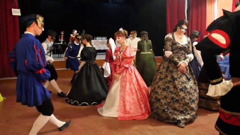 Mascarade français Алеманда леди Сесилии