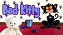 Bad Kitty! by Nick Bruel Childrens Book Read Aloud Storytime With Ms. Becky