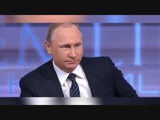 Лучшие шутки Путина