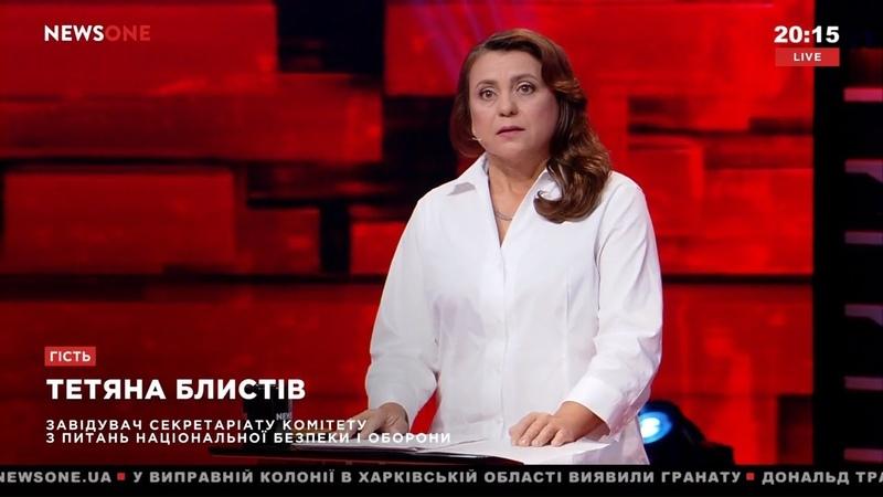Подчиненная Пашинского о схемах, которые используют против NEWSONE. Украинский формат 26.09.18