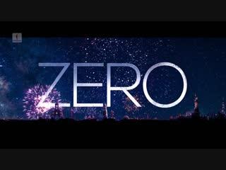 Zero ¦ official promo ¦ shah rukh khan ¦ aanand l rai ¦ anushka ¦ katrina ¦ 21 dec 2018