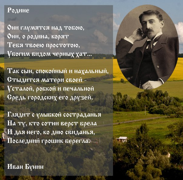 Виктор Кузнецов | Владимир