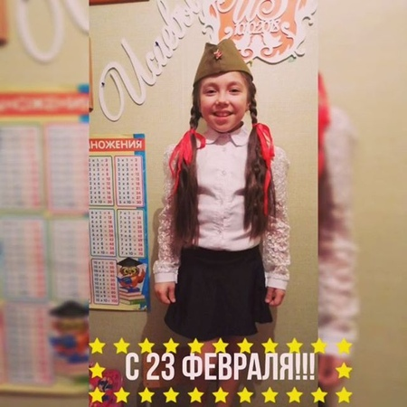 Happy_isaeva video