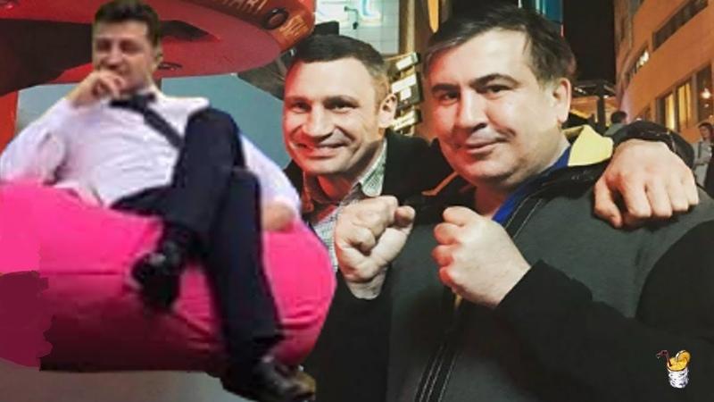 Красные линии Зеленского отказ Саакашвили иск Привата и понятный Трамп. HELGI`s NEWs