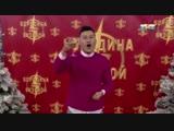 Новогоднее поздравление Миши Майера 2019 на ТНТ