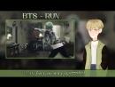 BTS - RUN [russian cover by StigmaTae].mp4