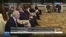 Новости на Россия 24 • В Пекине Сергей Шойгу обсудит Сирию, Ирак и Ливию