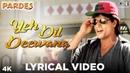 Yeh Dil Deewana Lyrical Video- Pardes   Sonu Nigam, Hema Sardesai Shankar Mahadevan