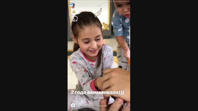 Оксана Самойлова преподнесла дочкам необычный подарок