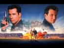 Сломанная Стрела (1996) перевод Гаврилова