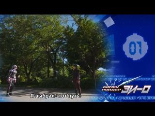 [dragonfox] Kamen Rider Zi-O - 01v2 (RUSUB)