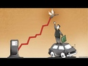 90 р/литр бензина: петля не только для Путина