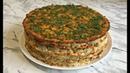 Закусочный Морковный Торт с Рыбой Просто Чудо / Авторский Рецепт / Carrot Cake with Fish