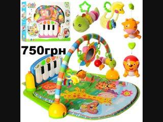 Детский развивающий коврик-пианино. Ребенку 1 месяц (аналогFisher Price)
