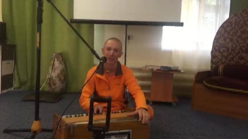 Курган ШБ 3.30.2 Вамши Гопал По