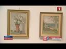 Произведения белорусских художников Парижской школы. Панорама