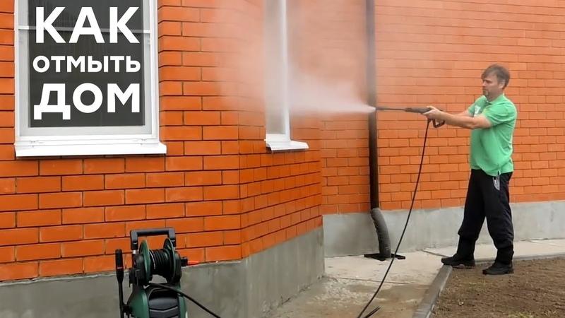 Линейка очистителей моек высокого давления Bosch Aquatak