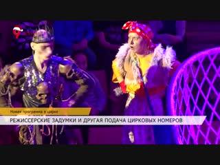Новогодняя программа Легендарного Цирка Юрия Никулина