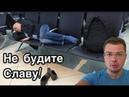 Климкин ещё не накалядовал свой миллиард блогер объяснил поведение главы МИД Украины