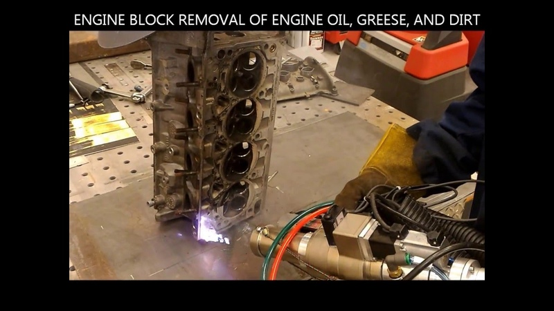 Worlds First Laser Removal of Dirt and Oil from Engine Part