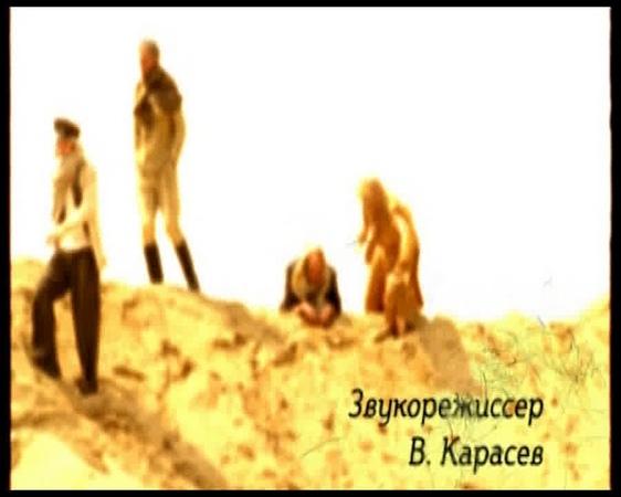 Казус Кукоцкого 5 серия