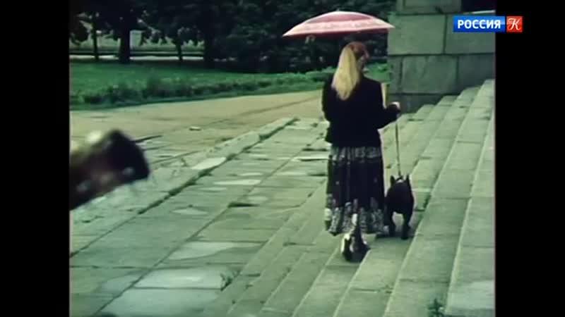 15.05.2019 1110мск ``ХХ век``.``Один за всех!Николай Караченцов``.Фильм-концерт.1985 г.``