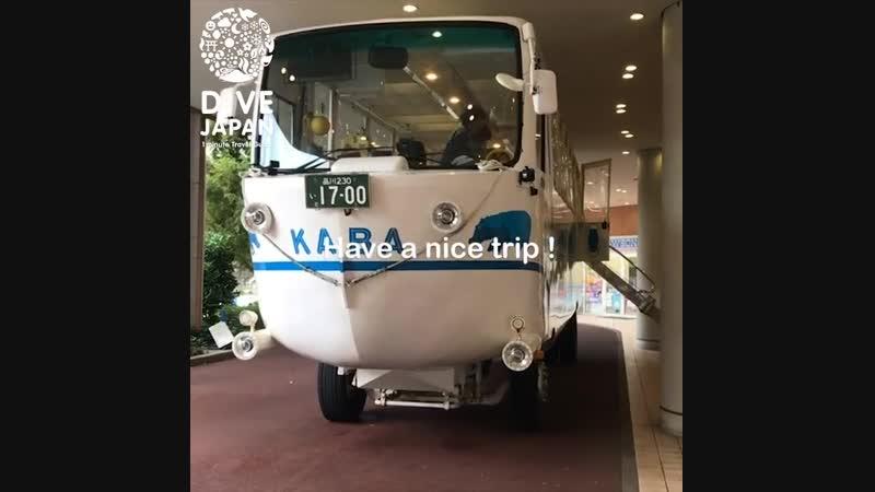 Водный_автобус