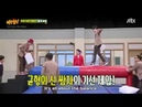 Knowing Bros 167 Min Kyung Hoon wins against Heechul