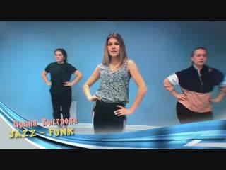 Ирина Быстрова - Jazz funk