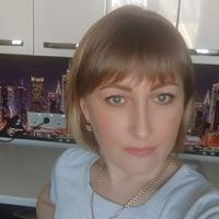 Milana Chernicina